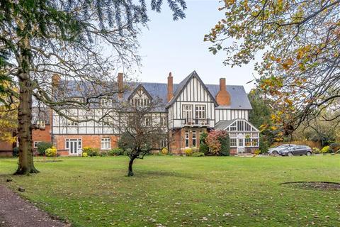 2 bedroom cottage for sale - Bickley Park Road, Bromley, BR1 2BQ