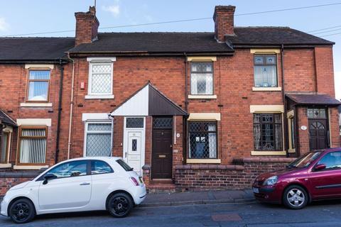 2 bedroom terraced house for sale - 8 Lorne Street, Burslem, Stoke On Trent
