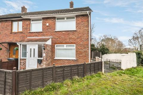 3 bedroom semi-detached house for sale - Coldpark Gardens, Bristol