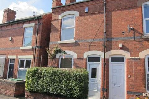 3 bedroom end of terrace house for sale - Wallis Street, Basford, Nottingham, NG6 0EP