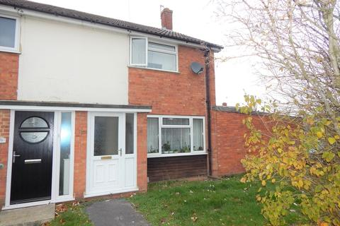 2 bedroom end of terrace house to rent - Abingdon