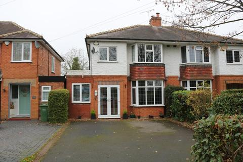 3 bedroom semi-detached house for sale - Widney Road, Bentley Heath