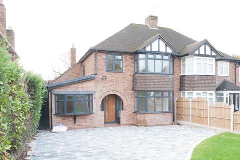 4 bedroom semi-detached house for sale - Hillside Road, Four Oaks