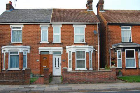 1 bedroom house share to rent - Foxhall Road, Ipswich IP3
