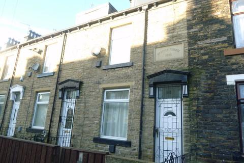 4 bedroom terraced house for sale - Paley Road, Bradford, West Yorkshire, BD4