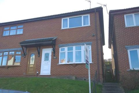 3 bedroom semi-detached house to rent - Stamford Street, Grantham NG31