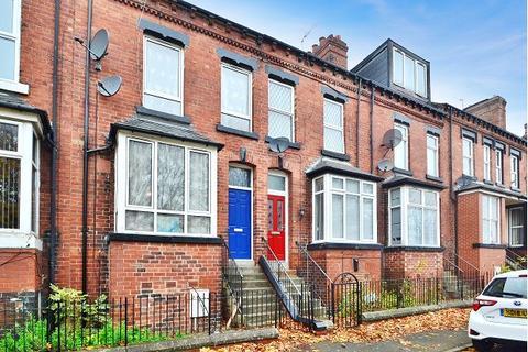 4 bedroom terraced house for sale - Gathorne Terrace, Leeds, LS8 5EZ