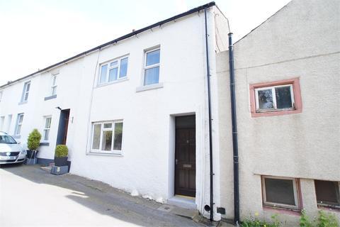 2 bedroom cottage for sale - CA7 3QE   Railway Terrace, Baggrow, Aspatria, Cumbria