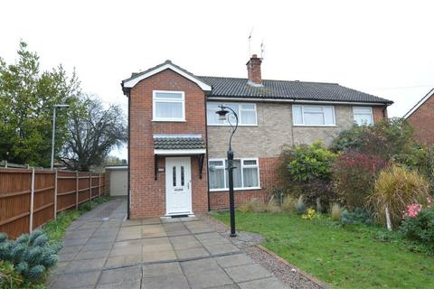 3 bedroom semi-detached house for sale - Tanager Close, Norwich, Norfolk