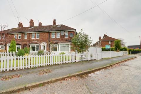 3 bedroom semi-detached house for sale - Garton Grove, Hull