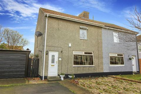 2 bedroom semi-detached house for sale - Park Crescent, Shiremoor, Tyne & Wear