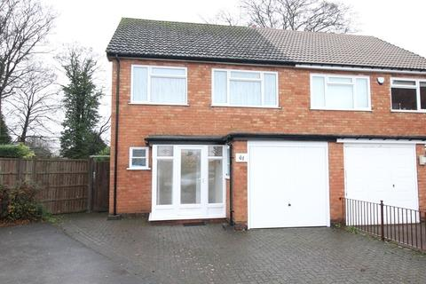 3 bedroom semi-detached house for sale - Fieldon Close, Shirley, Solihull