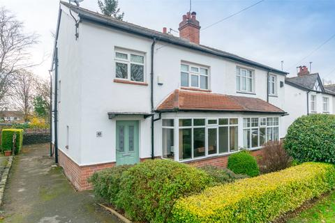 4 bedroom semi-detached house for sale - Moor Park Villas, Leeds, West Yorkshire, LS6