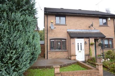 1 bedroom semi-detached house for sale - Craigieburn Gardens, Maryhill, Glasgow, G20 0NU