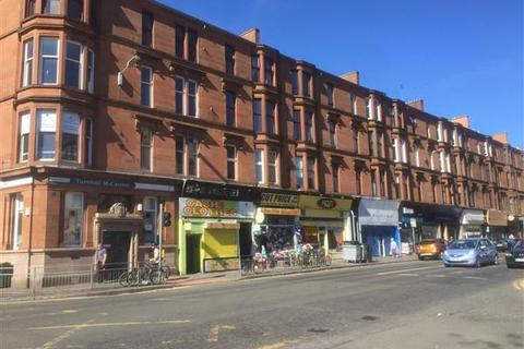 2 bedroom flat for sale - Dumbarton Road, Glasgow, G11 6SQ