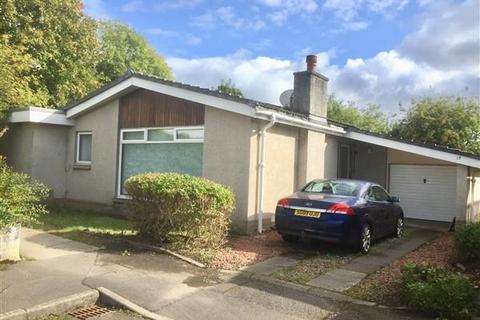 3 bedroom detached bungalow for sale - Chapelton Gardens, Bearsden, Glasgow, G61 2DH