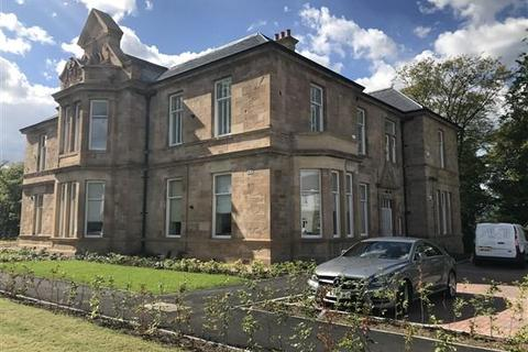 2 bedroom flat for sale - James Salmon Bulding, Rutherford Drive, Lenzie, G66 3US