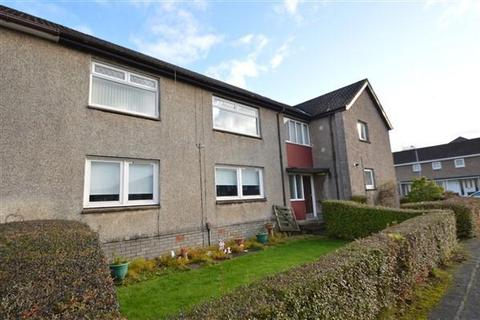 1 bedroom flat for sale - Doon Road, Kirkintilloch, Glasgow, G66 2SH