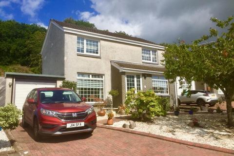 4 bedroom detached villa for sale - Lochalsh Crescent, Milton of Campsie, Glasgow, G66 8EY