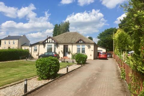 5 bedroom detached villa for sale - Birdston, Milton of Campsie, Glasgow, G66 1RW