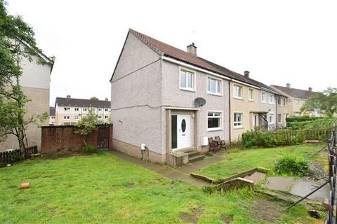 3 bedroom end of terrace house for sale - Pleaknowe Crescent, Moodiesburn, Glasgow, G69 0LG