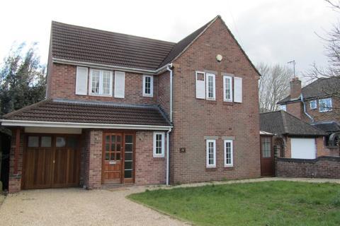 4 bedroom detached house for sale - Blenheim Avenue, Southampton