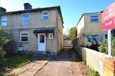 4 bedroom house to rent - Oak Tree Avenue, Cambridge