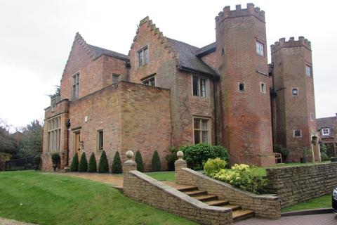 4 bedroom end of terrace house for sale - Hillfield Hall Court, Solihull