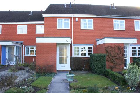 2 bedroom end of terrace house to rent - Cook Close, Knowle, B93 0JR
