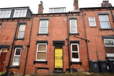 2 bedroom terraced house to rent - Quarry Place, Leeds, West Yorkshire