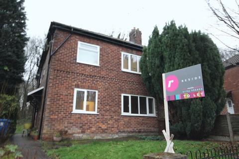2 bedroom apartment to rent - MOUNTSIDE CRESCENT, Prestwich, Manchester M25 3JH