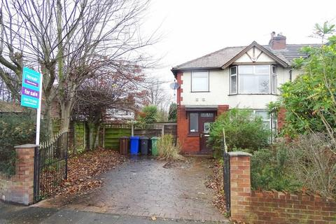 3 bedroom semi-detached house for sale - Thatch Leach Lane, Whitefield, Whitefield Manchester