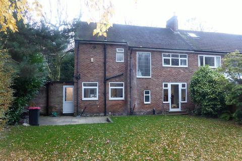 4 bedroom semi-detached house for sale - Chaseley Road, Salford