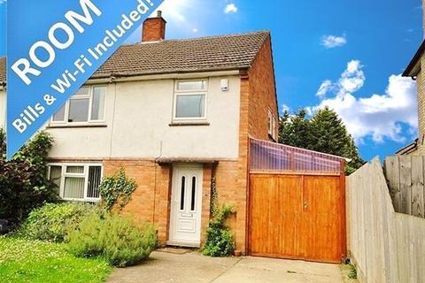 House share to rent - Arbury Road, Cambridge