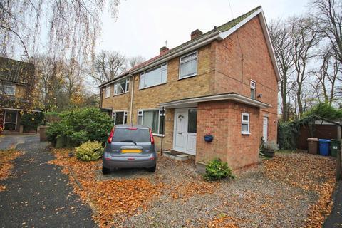 3 bedroom semi-detached house for sale - St Davids Close, Cottingham, HU16
