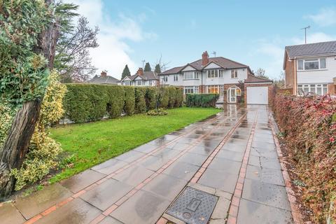 3 bedroom semi-detached house for sale - Broadoaks Road, Solihull