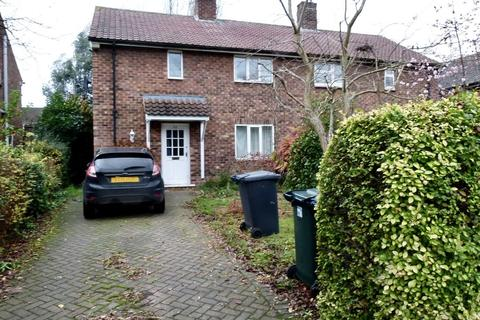 3 bedroom semi-detached house to rent - Alford Road, Edwalton