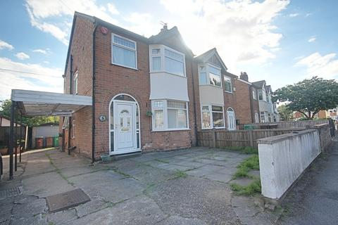 3 bedroom semi-detached house for sale - Charlbury Road, Nottingham