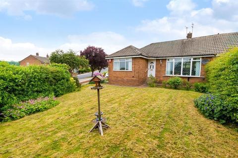 3 bedroom semi-detached bungalow for sale - Moseley Wood Gardens, Cookridge, LS16