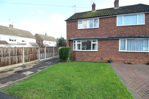 3 bedroom semi-detached house for sale - St Anthonys Drive, Chelmsford, CM2