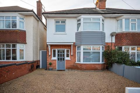3 bedroom semi-detached house for sale - 3 bed Semi Detached