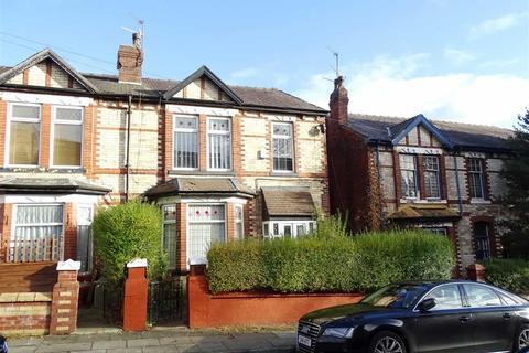 4 bedroom semi-detached house for sale - Hilton Crescent, Prestwich, Prestwich Manchester