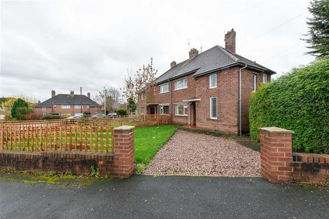 1 bedroom apartment for sale - Blagg Avenue, Nantwich, Cheshire
