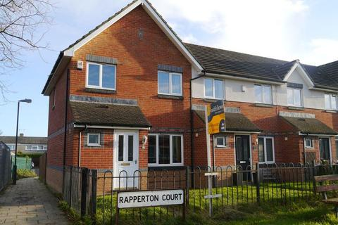 3 bedroom end of terrace house for sale - WELL PRESENTED & APPOINTED Rapperton Court, Westerhope, Newcastle Upon Tyne