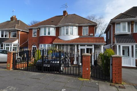 3 bedroom semi-detached house for sale - Ryde Park Road, Rednal, Birmingham, B45