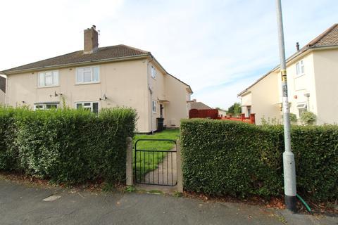 1 bedroom flat for sale - Whittock Road , Stockwood , Bristol, BS14 8DD