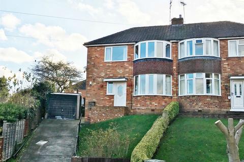3 bedroom semi-detached house for sale - Dilys Grove, Holgate, York