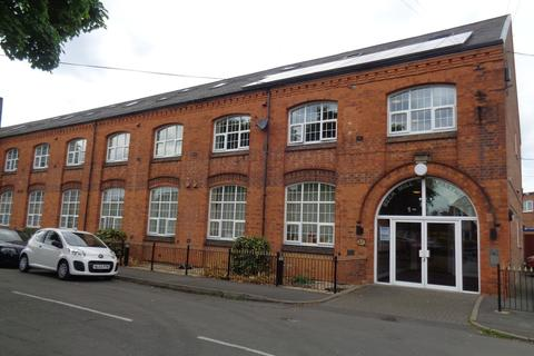 2 bedroom flat for sale - BECKMILL APARTMENTS, MELTON MOWBRAY