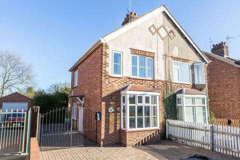 2 bedroom semi-detached house for sale - Lincoln Road, Werrington, Peterborough, PE4 6LF