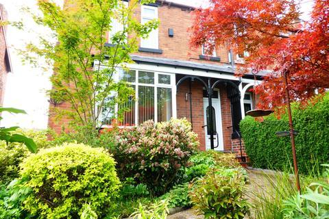 4 bedroom semi-detached house to rent - Greenhead Lane, Chapeltown, Sheffield, S35 2TN